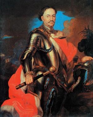 Portret Hieronima Lubomirskiego
